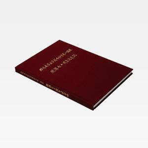 ach_book02