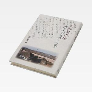 ach_book07