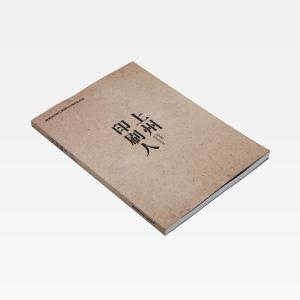 ach_book08