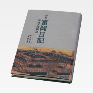 ach_book10