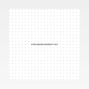 ach_design01