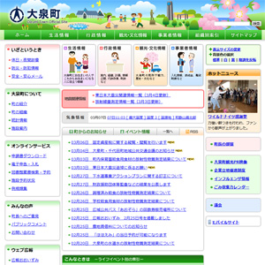 ach_web01
