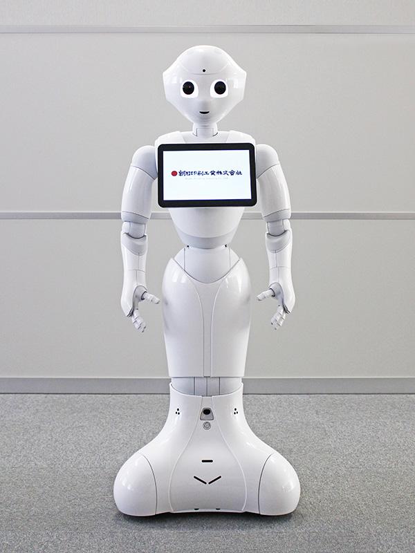 人型ロボットPepperを導入しまし...