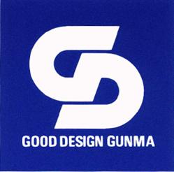 グッドデザインぐんまロゴ