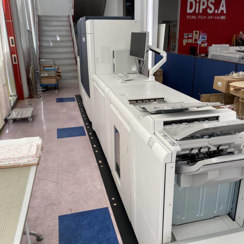Iridesse Production Press